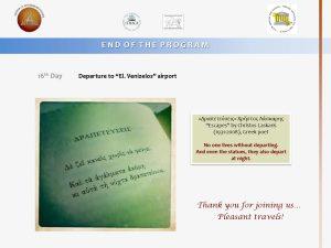 1.1. Mycenae Ithaca_Presentation-page-028